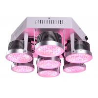 Buy cheap High grow light  7holders warm white natural white led chip Led grow light  Epistar.360 degree adjustable led grow lamp from wholesalers