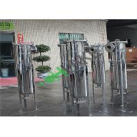 Buy cheap Multi Cartridge Filter Housing Equipped With 100*40 DOE PP Cartridge from wholesalers