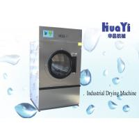 Buy cheap Ventless Most Reliable Electric Clothes Dryer / Cloth Dryer Machine from wholesalers