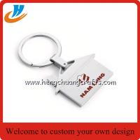 Buy cheap Custom apple keychain,any logo keychain with laser or print logo from wholesalers
