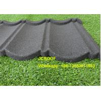 Buy cheap Wind Resistance Stone Coated Steel Shingles 0.4mm Thickness With 50 Year Warranty from wholesalers