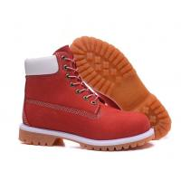 Buy cheap Timberland Boots Outlet,Cheap Timberland Boots Mens,Timberland Boots Womens,Timberland Boots On Sale from wholesalers