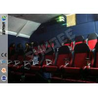 Buy cheap PU Children 4D Movie Theater with Pvc 4DM Motion Cinema Chair product
