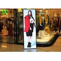 Buy cheap indoor p2.5 full color Led Mirror Video Screen for clothes Shop Advertising from wholesalers