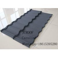Buy cheap Anti Earthquake Stone Coated Roofing Tiles 0.45mm thickness For Terrace House from wholesalers
