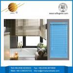 Buy cheap Aluminum blinds/aluminum window blinds/aluminum venetian blind from wholesalers