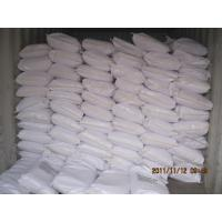 Buy cheap HPMC-industry grade from wholesalers