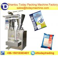 Buy cheap 0-10g tea / milk / milk packaging, automatic food packing machine from wholesalers