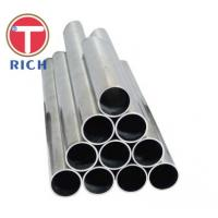Buy cheap OD 219mm Polished Decorative 201 Ss Seamless Pipe from wholesalers