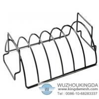 Buy cheap Reversible Non-Stick Rib Roasting Rack from wholesalers