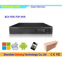 Buy cheap 3MP POE 2 Way 8 Channel CCTV DVR Recorders High Definition Portable from wholesalers
