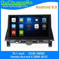 Buy cheap Ouchuangbo car multimedia player android 6.0 for Honda Accord 8 2008-2012 with gps nav mirror link SWC USB from wholesalers