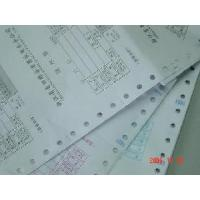 Buy cheap Computer Paper product