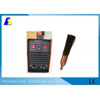 Buy cheap Strong Adjustable LS1200B Welding Cleaner Weld Bead Cleaner Weld Polishing Machine from wholesalers