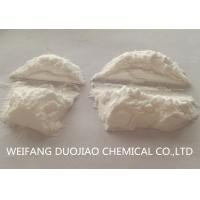 Buy cheap Chemical Materials Sodium Bicarbonate Compound , PH Value 8.5 from wholesalers