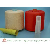 Buy cheap 50/3 Dyed Spun Polyester Thread For Sewing Machine High Strength from wholesalers