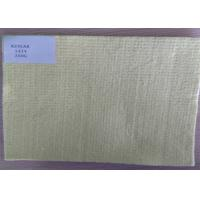 Buy cheap Fireproof Industrial Felt Fabric / Needle Punch Felt 2mm - 10mm from wholesalers