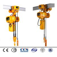 Buy cheap Industrial 500kg 6 ton Electric Chain Hoist Chain Pulley Block Price from wholesalers