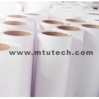 Buy cheap Self-adhesive PP Paper for inkjet printing from wholesalers