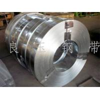 Buy cheap 65Mn high carbon bright steel strip from wholesalers
