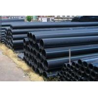 Buy cheap HDPE Pipe for Gas Supply Grade PE100 from wholesalers