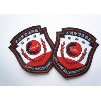 Buy cheap Decorative Custom Clothing Patches from wholesalers