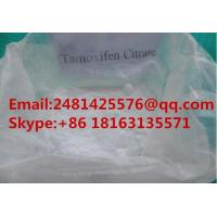 Buy cheap Raw Pharmaceutical Grade Anti Estrogen Steroids Tamoxifen Powder CAS 54965-24-1 from wholesalers