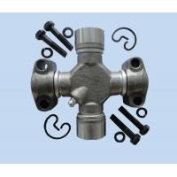 Buy cheap 2 wing and 2 plain round universal joint from wholesalers
