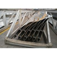 Buy cheap Silvery Powder Painted Exhaust Fan Blades / Ceiling Fan Blade Profile from wholesalers