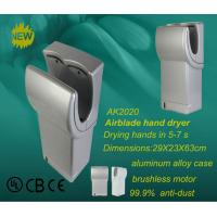 Electric hand dryers quality electric hand dryers for sale for Bathroom hand dryers electric