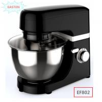 Buy cheap Easten Hot Sale 700W 4.3 Litre KitchenStandMixer/ Electric MultifunctionStandFoodMixerWith Rotating Bowl from wholesalers