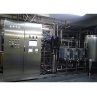 Buy cheap Pharmaceutical GMP ultra pure water RO EDI Water Treatment With Automatic PLC controller from wholesalers