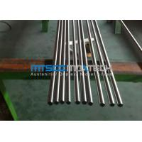Buy cheap TP310S Stainless Steel Instrument Tubing , Bright Annealed Instrumentation Tubing product