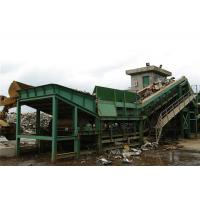 Buy cheap Waste Iron Or Steel Shredder Machine Processed Into Lumps Or Granules from wholesalers