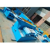 Buy cheap LZ-400 Dry type 6.5-2mm water cooling straight line wire drawing machine from wholesalers