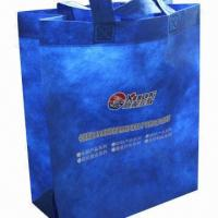 Buy cheap Nonwoven shopping bag with good uniformity  from wholesalers