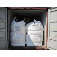 Buy cheap Reliable Sodium Metabisulfite Powder For Food Antioxidant Preservative from wholesalers