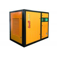 Buy cheap Direct Coupling Driven Rotary Screw Compressor  7 - 13 Bar Rotary Air Compressor from wholesalers