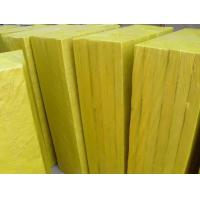 Buy cheap Rock wool board,Mineral Wool/Rcok wool insulation product