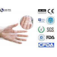 Buy cheap PE Disposable Medical Gloves Smooth Kitchen Cooking Biodegradable LDPE HDPE product