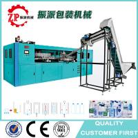 Buy cheap CE ISO9001 fully automatic pet bottle blowing or plastic bottle making or blow moulding machine price from wholesalers