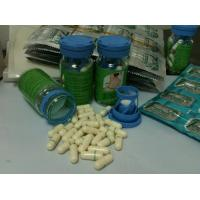 Buy cheap Oral 7 Days Herbal Slim Capsules , Extra Stronger Version 7 Days Slim Pills from wholesalers