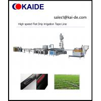 Buy cheap High speed Flat Drip Irrigation Tape Line from wholesalers