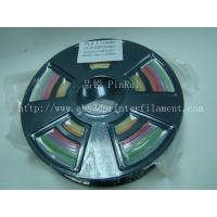 Buy cheap PLA Multicolor Gradient 3d Printer Filament 1.75 / 3.0 Mm Wire Diameter product