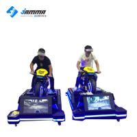 Buy cheap Interactive VR Motorcycle Simulator Virtual Reality Racing Game Machine from wholesalers