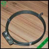 Buy cheap 1500W circular heating element from wholesalers