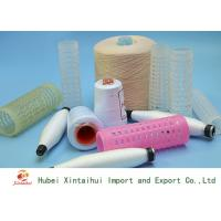 Buy cheap Optical White / Raw White Polyester Knitting Yarn Ring Spun Washable 20s/1 from wholesalers