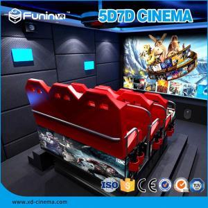 China 22PCS VR + 70 PCS 8D 10D 7D Movie Theater , Truck Mobile 5D 12D Cinema Equipment on sale