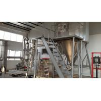 Buy cheap Microencapsulation Spray Drying Machine in pharmaceutical industry Electricity + steam Heat supply from wholesalers