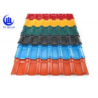 Buy cheap Construction Material ASA Plastic Sheet For Roof Customized With Pvc Synthetic Resin Roof Tile from wholesalers